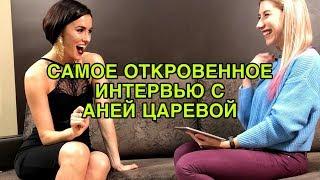 Анна Царева. Танцор VOGUE Россия, Pandora. «Миражи» фильм актриса 2019