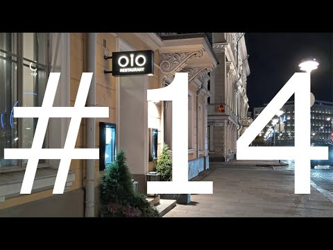 #14 Fine dining at OLO