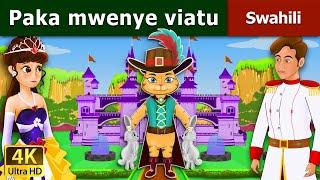 Paka mwenye viatu   Hadithi za Kiswahili   Katuni za Kiswahili   Swahili Fairy Tales