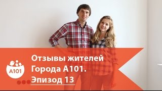 видео Квартал А101 в Коммунарке - официальный сайт ????,  цены от застройщика А101, квартиры в новостройке