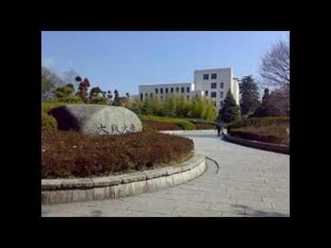 OSAKA UNIVERSITY Campus Overview
