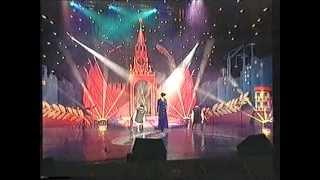 Союз 22. Гала концерт. Часть1 я 1998 г.