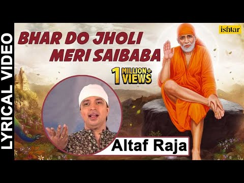 Bhar Do Jholi Meri Saibaba - Lyrical Video | Singer : Altaf Raja | Hindi Devotional |