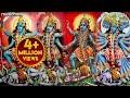 Kali Sahasranamam Stotram (1008 Names of Mahakali Maa) | Mahakali Song | Kali Stotra, Kali Mata Song