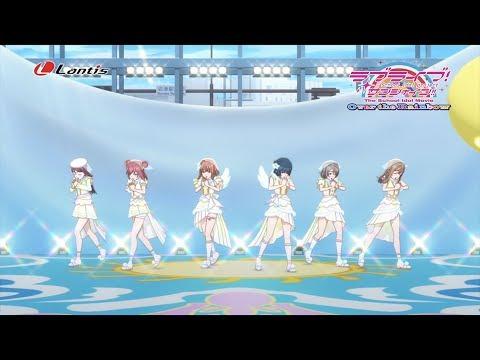 ラブライブ!サンシャイン!!The School Idol Movie Over the Rainbow 挿入歌シングル第1弾「僕らの走ってきた道は・・・/Next SPARKLING!!」CM