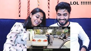 INDIANS react to P4 pakao Apko pata hai mera baap kya hai !!!