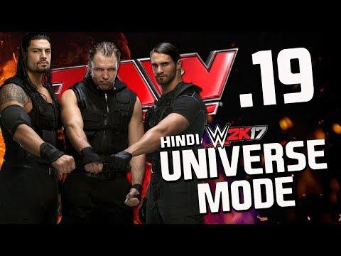 WWE 2K17 Hindi Universe Mode #19