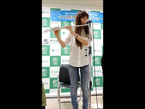 小川恵理紗:Beatboxing Flute