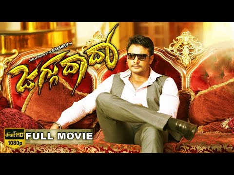 Jaggu Dada Kannada Actor Darshan - New...