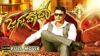 Darshans Latest kannada Full HD Jaggu Dada | Kannada Full HD Movie | Darshan Kannada Movie