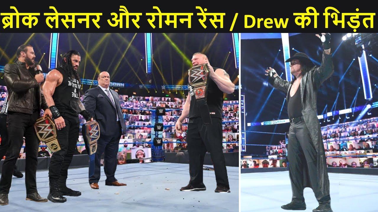 Brock Lesnar Ki Universal Championship - WWE Roman reigns or Drew McIntyre NEXT | Undertaker Returns