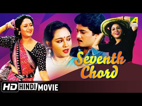 Seventh Chord | Hindi Full Movie 2018 | New Hindi MOvie