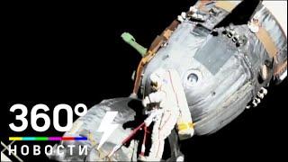 """Российские космонавты нашли отверстие в бытовом отсеке """"Союза"""" - ANews"""