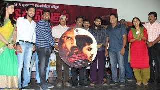 Ettuthikkum Mathayaanai Audio and Trailer Launch