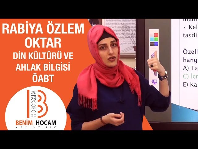 1)ÖABT DKAB - Siyer Hz. Muhammedin (s.a.v.) Hayat? - I - Özlem OKTAR (2018)