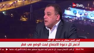 بتوقيت القاهرة ـ عزت إبراهيم: إيران لها دور أساسي في القلق الأمريكي في نيويورك