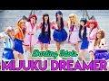 Mijuku Dreamer Dance Cover Aqours LOVE LIVE SUNSHINE mp3