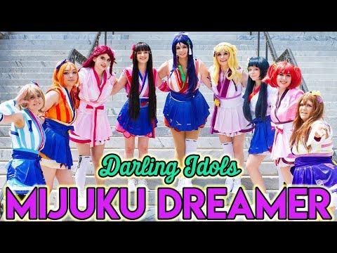 Mijuku Dreamer Dance Cover! - Aqours [LOVE LIVE! SUNSHINE]