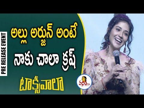Priyanka Jhalawar Superb Speech Taxiwala Pre Release Event    Allu Arjun as Chief Guest   Vanitha TV