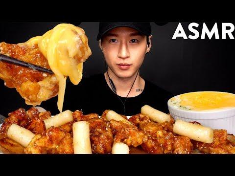 ASMR CHEESY KOREAN FRIED CHICKEN & RICE CAKES (No Talking) EATING SOUNDS | Zach Choi ASMR