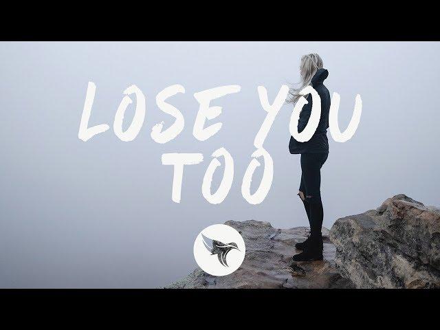 Shy Martin - Lose You Too (Lyrics) Severo Remix