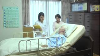 静岡県薬剤師会CM2015「在宅訪問」篇