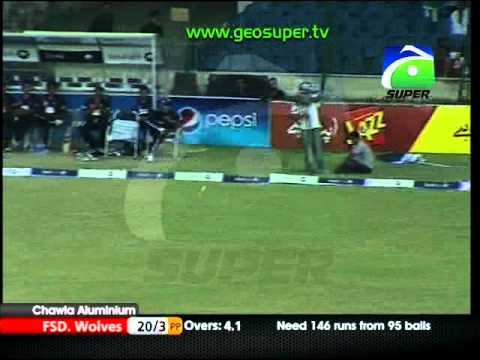 FBL T20 2011 - 12 - Rawalpindi Rams VS Faisalabad Wolves - Out of The Park