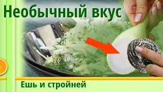 САЛАТ для ПОХУДЕНИЯ из свежей капусты с огурцом и с дайконом. Еда для похудения