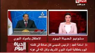 فيديو.. نائب برلماني: سندرس خطة الرئيس لتجديد الخطاب الديني