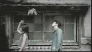 Guang  Liang & Fish Leong - Zhi Neng Bao Zhe Ni