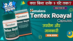 Himalaya tentex royal : benefits and side effects | detailed review in hindi by dr.mayur