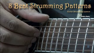 Guitar Strumming Techniques - 8 Beat Patterns