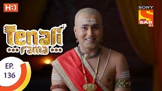 Tenali Rama - Ep 136 - Webisode  - 12th January, 2018