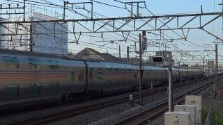 常磐線を経由するカシオペアクルーズが馬橋駅前で武蔵野線に連絡する高...