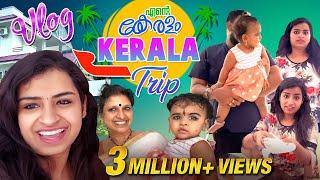 Ente Keralam! - My Kerala Trip VLOG 😍 | Sivaangi Krishnakumar | Tamil Vlogs | Binni Krishnakumar