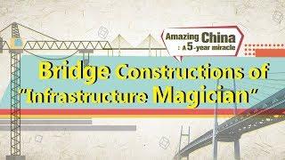 Bridge constructions of