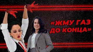 Туктамышева о попадании в основной состав сборной Загитова получит второе высшее образование
