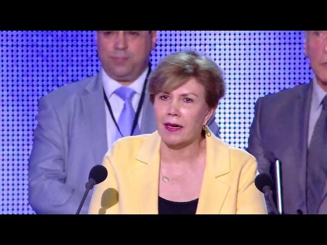 Iranian Grand Gathering 2017 - Linda Chavez