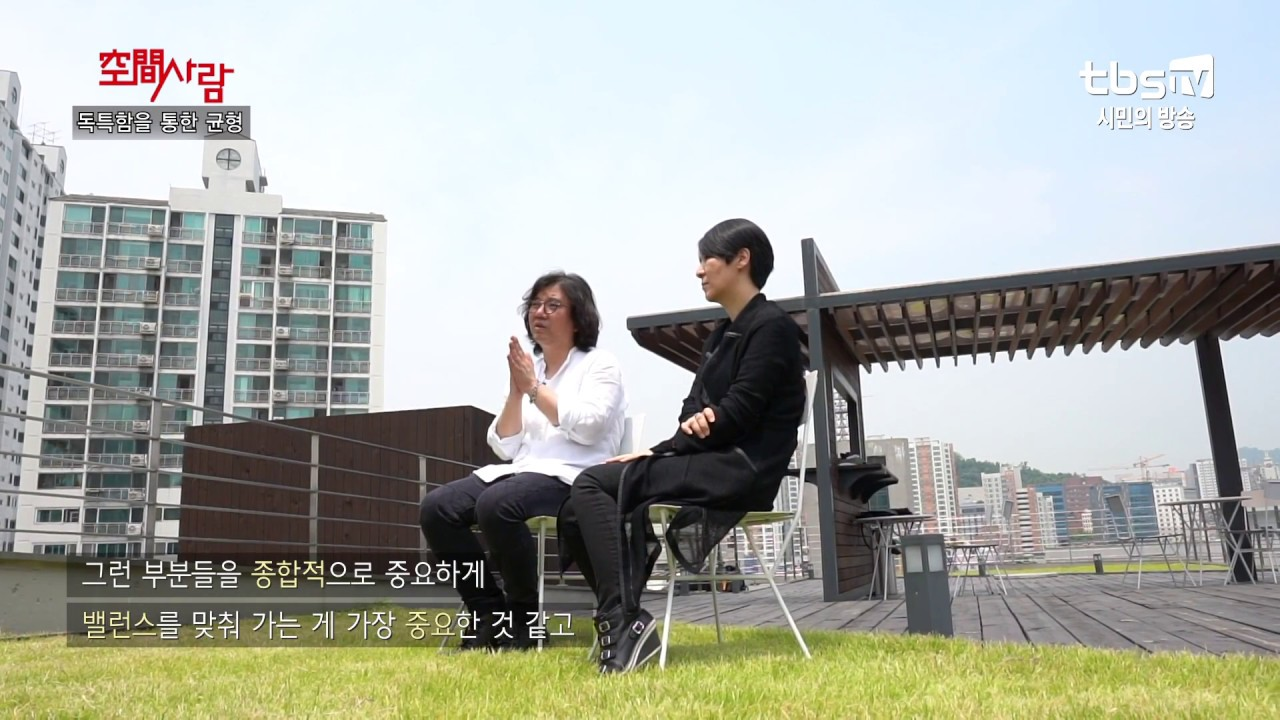 Unicity interview with 공간사람
