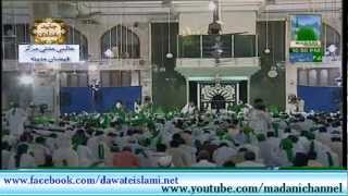 Best kalam Ever - Madina Madina Hamara Madina - Naat Khawan Fareed Attari