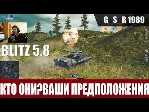WoT Blitz - Нагиб от клана ZAPOR. 29% унижают РАНДОМ - World Of Tanks Blitz (WoTB)