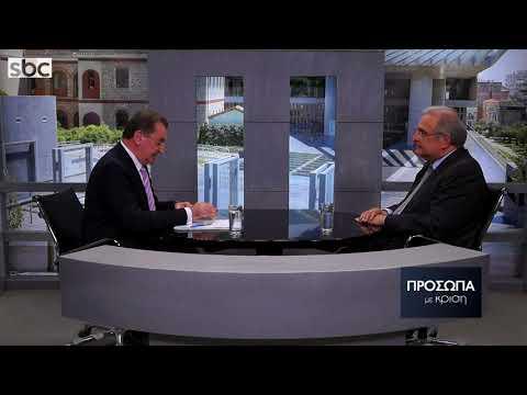 Πρόσωπα με Κρίση - Εκπ 16 - Γιάννης Παπαθανασίου | 15-01-18 | SBC TV