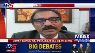 Justice Lavu Nageswara Rao on Advocates Association of 30th Webinar | TV5 News