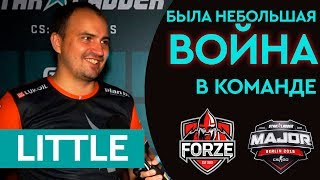 forZe liTTle | Первые матчи bo3 решат, кто займет 1 МЕСТО [Starladder CIS Minor 2019]