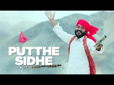 Puthe Sidhe: Sai Sultan (Full Song) | KV Singh | Latest Punjabi Songs 2017 | T-Series Apna Punjab