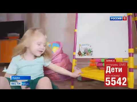 Влада Мельникова, 3 года, Кушва, пострезекционный дефект черепа