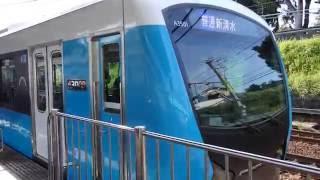 静岡鉄道A3000形 狐ヶ崎駅