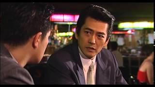 実録・銀座警察 義侠 完結編