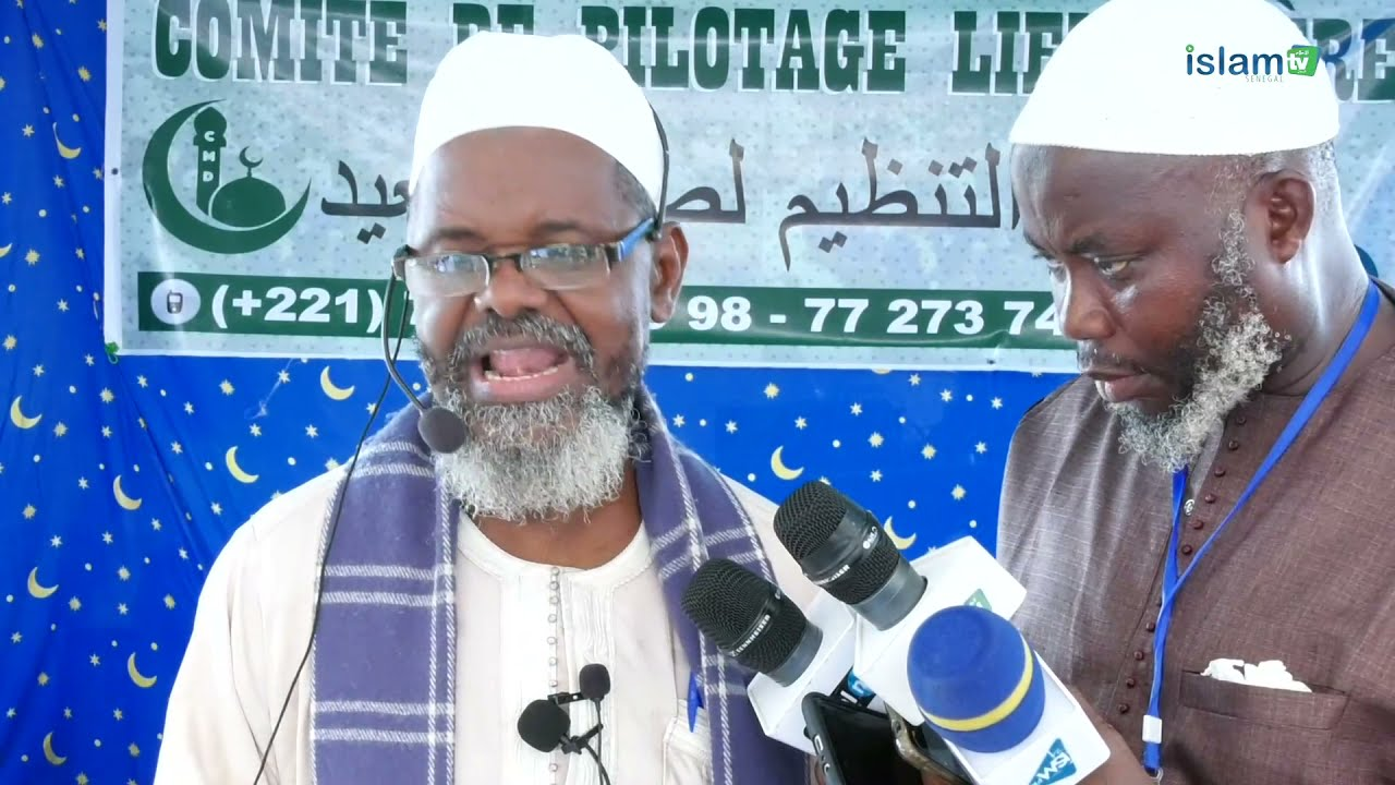 Sermon Tabaski 2019/1440 sécurité et stabilité dans la société Imam Galadio Ka (HA)