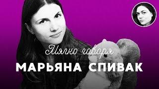 МАРЬЯНА СПИВАК // Оскар, Джонни Депп и сын, который не бесит